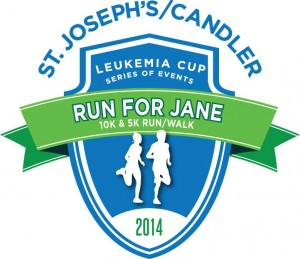 2014 run for jane logo